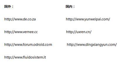 敲诈者病毒伪装网站字体更新程序攻陷WordPress网站_最新资讯_第8张