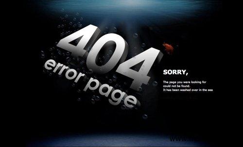 关于制作404错误页面的十六条注意事项 建站经验 第1张