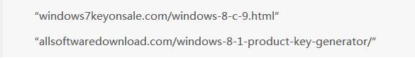 黑客修改WordPress核心文件,劫持网站流量 第3张